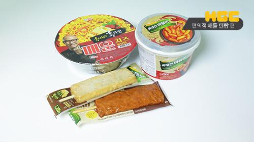 首先,天地創造組使用鱼糕棒1,200韓元 + 香腸1,300韓元 + 起司拉麵1,400韓元 + 年糕2,000韓元 = 合計 5,900韓元(約160元台幣)