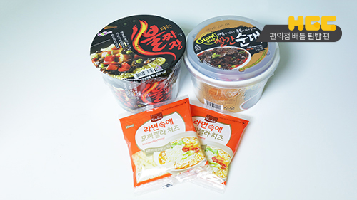 現在終於要輪到LR組了(L.Joe和Ricky)!血腸2,500韓元 + 炸醬麵1,400韓元 = 合計3,900韓元(約台幣110元)