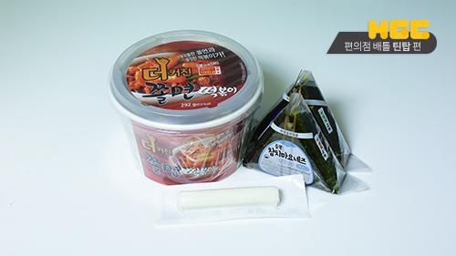 接著終於輪到C.A.P跟Niel的小7組!!! 拉麵年糕2,300元 + 三角紫菜包飯2個1,600韓元  + 起司1,200韓元 = 合計5,100韓元