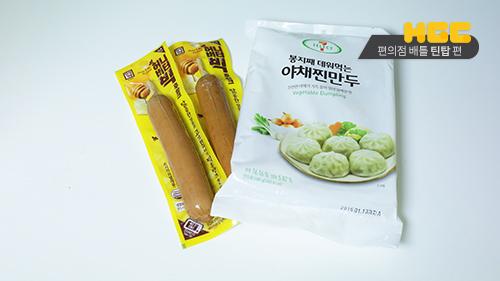 小7組的第二道組合是蜂蜜牛油香腸2個3,800韓元+水餃2,300韓元 (有需要可以再加起司拉麵1,100韓元) = 合計6,100韓元 (+拉麵1,100韓元)