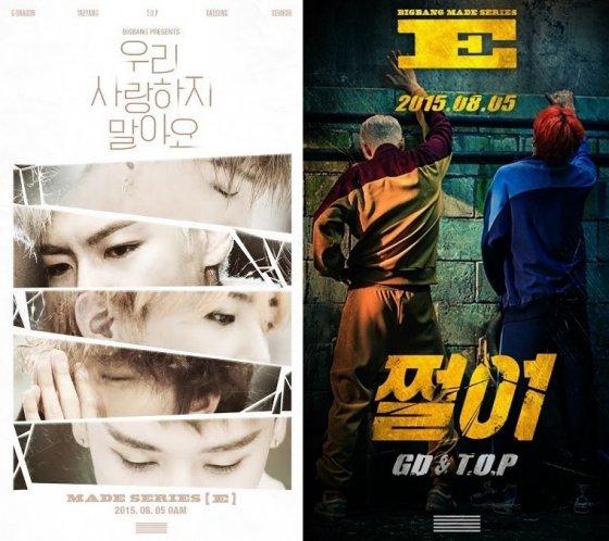 BIGBANG在5日發表了MADE系列的第四彈《E》,分別是《我們別愛了》與GD&TOP子隊捲土重來的《Zutter》