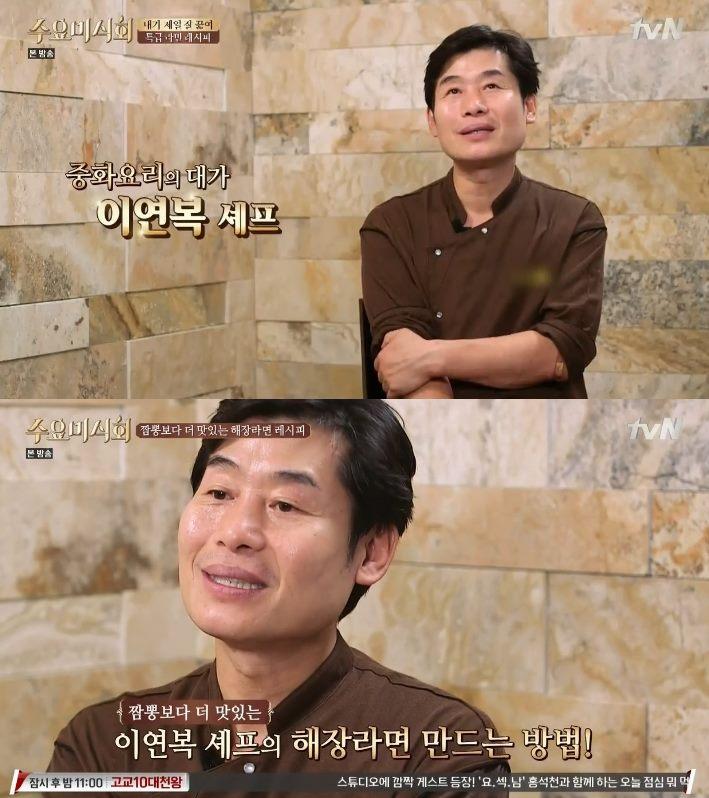 辣海鮮麵,也就是我們常聽到的韓式炒馬麵,如何用泡麵做呢?今天請來韓國中式料理達人來教大家