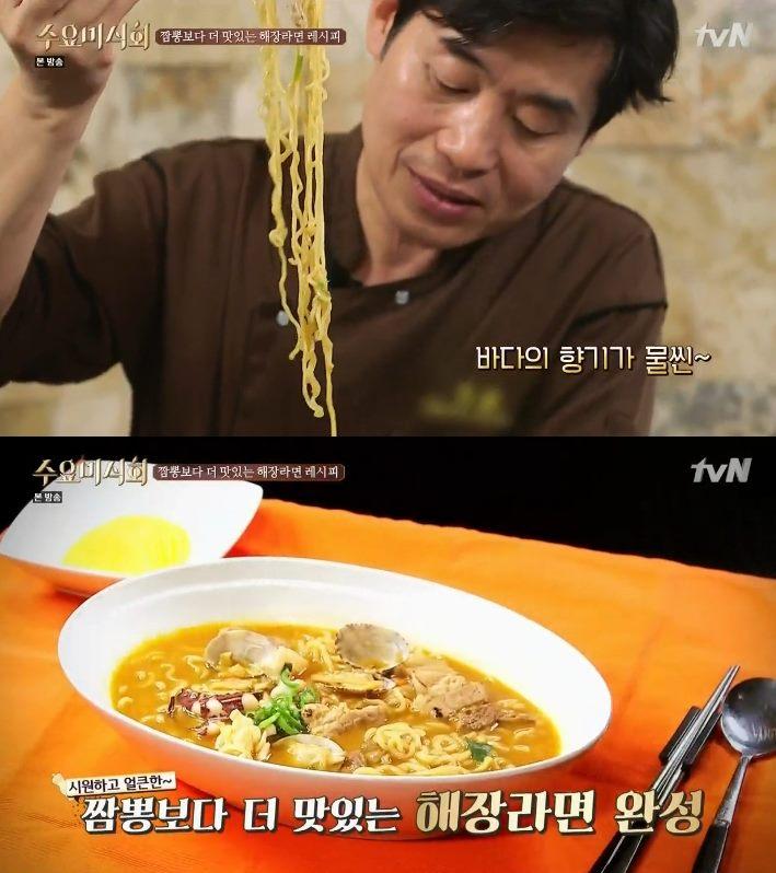 是一種中式與韓式的結合味道