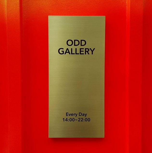 名叫ODD Gallery,在同一個空間裡展示不同的產品