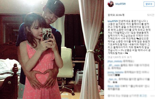 本月初,洪瑛琦在個人SNS上發布消息:「現在肚子裡住著一個小寶寶,他7個月大了。」恭喜啊!小馬麻再度懷孕啦...