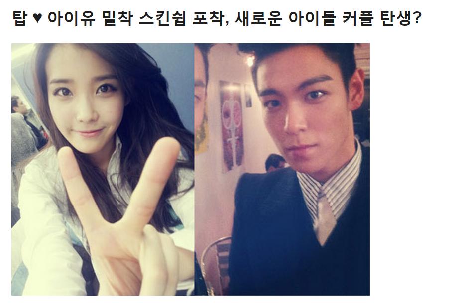 不久前,韓網上出現一則標題為「TOP ♥ IU 親密肌膚接觸爆發,新偶像情侶誕生?」讓大家邊手抖邊點進去看