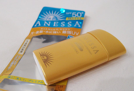 有國民防曬油之地位的日本資生堂出品,當然是本地國購買才划算摟!特別是現在日幣貶值呀~~~~