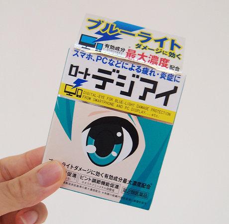 ▶樂敦ROHTO DIGI EYE藍光舒緩眼藥水(大約台幣140元)