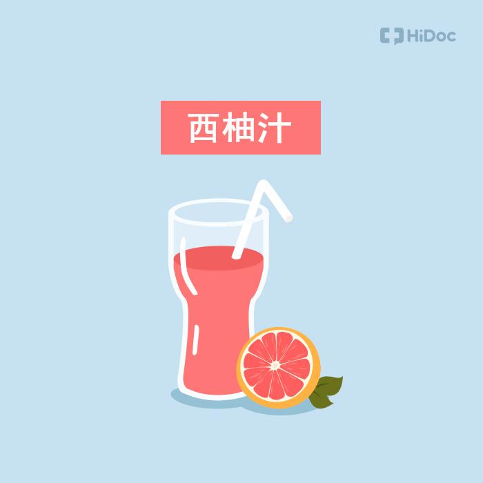 用女孩子們喜歡的西柚汁/葡萄柚汁,服用藥物又會有怎樣的結果呢?由於葡萄柚汁特有的成分,一起服用高血脂藥物、血壓藥、治療骨質疏鬆的藥物等時,可能會激發各種藥物的副作用,所以要非常的注意才行哦~