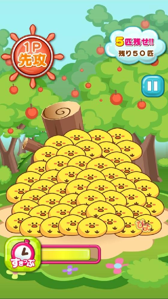 大樹幹被一群可愛的小雞包圍,你要根據右上方的指示,在不讓樹幹倒下的前提下,消除掉一定數量的小雞。