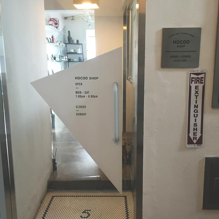 下了電梯就能看到店入口,很有sense,對不? @_@