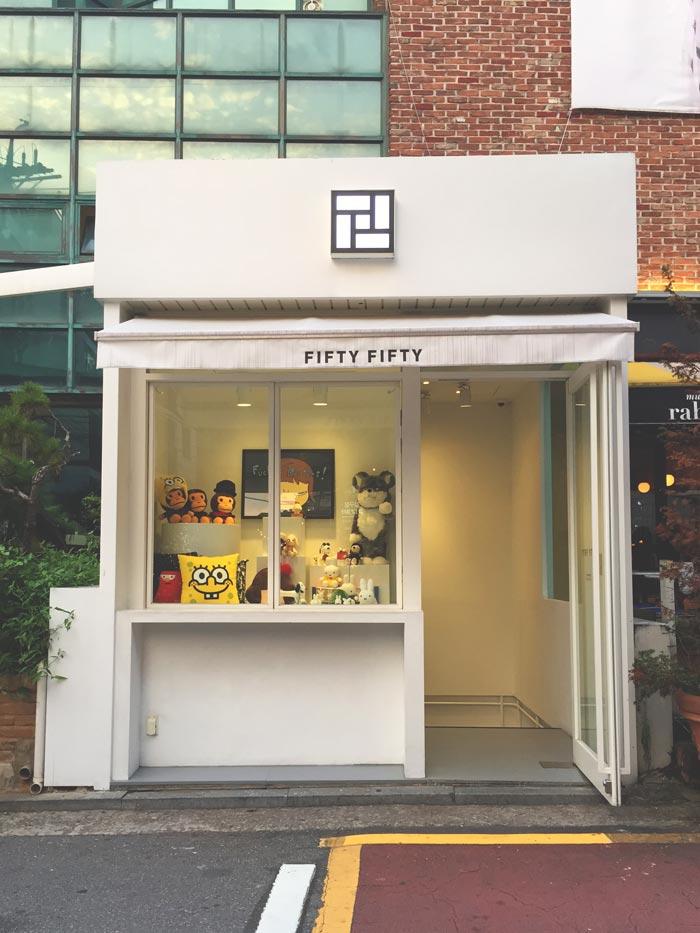 5. FIFTY FIFTY 出售玩具和工藝品的藝術玩具店