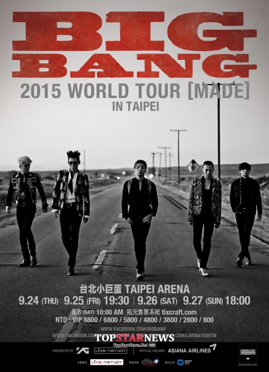 這次在9月底中秋連假~嘿嘿~灣貴妃(取自網友)還能獨享BIGBANG 4天,在台灣連開四場演唱會呢!  (我也想去啊啊啊啊 ㅠㅠ)