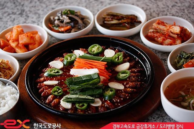 #2. 金剛服務區(釜山方向) 桃花魚正餐 / 10,000韓幣(新台幣273)