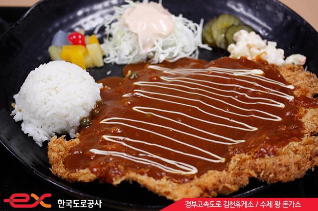 #3. 金泉服務區(釜山方向) 手工王炸豬排 / 7,500韓幣(約204新台幣)
