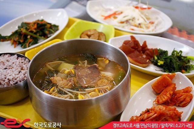 #4. 首爾相逢廣場休息區(釜山方向) 馬粥街牛肉湯泡飯 / 6,500韓幣(約177新台幣)