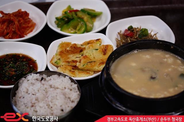 #5. 玉山休息區(釜山方向) 嫩豆腐黃豆醬湯 / 7,000韓幣(約191新台幣)