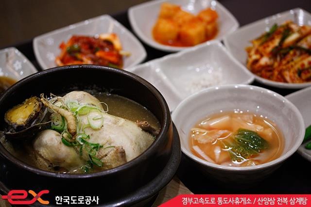 #7. 通度寺休息區(釜山方向) 鮑魚參雞湯 / 18,000韓幣(約491新台幣)