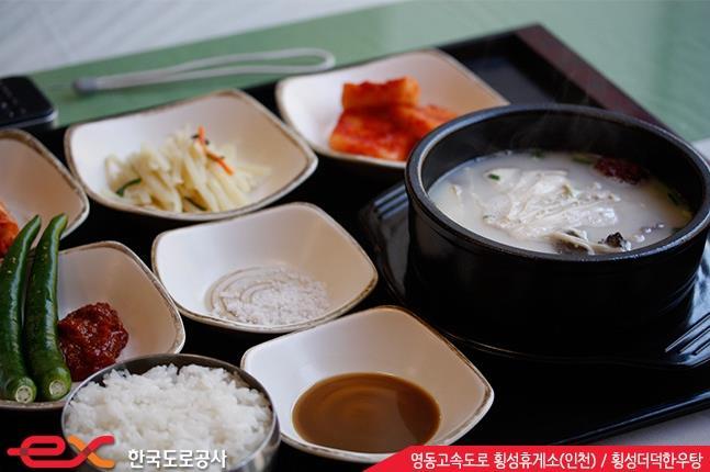 #10. 橫城休息區(西倉) 橫城沙參韓牛湯 / 10,000韓幣(273新台幣)