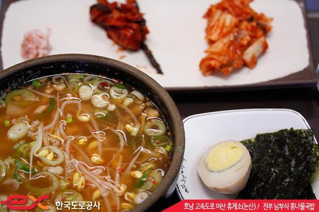 #15. 礪山休息區 (論山) 全州南部式豆芽湯飯 / 6,000韓幣(約163新台幣)