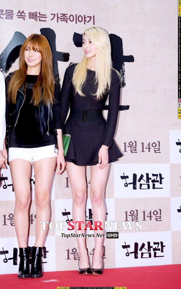 特別是跟其她成員站在一起的時候對比就更明顯了~大腿不光長又直,而且光滑細嫩!