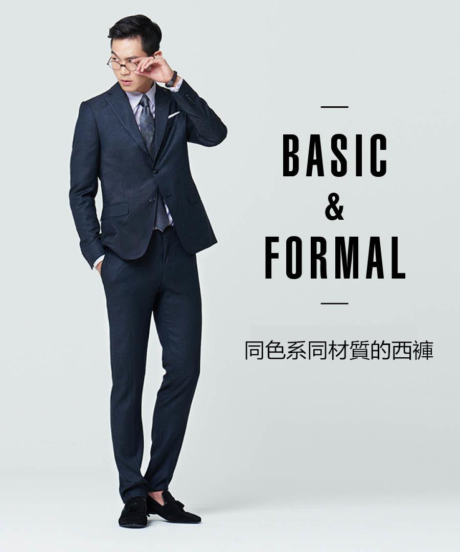 最簡單的搭配方法就是搭一件同色系同材質的西褲,既然西裝整體都是暗色系了,那襯衫和領帶就一定要選亮色系的了。