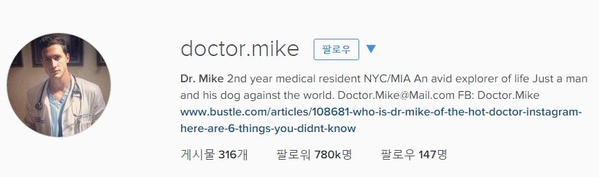 近日紐約一位顏值超級高而且身材特別好的男醫生JC James在Instagram上火了起來,粉絲大約78萬~(明明可以靠臉吃飯卻偏偏要靠才華)