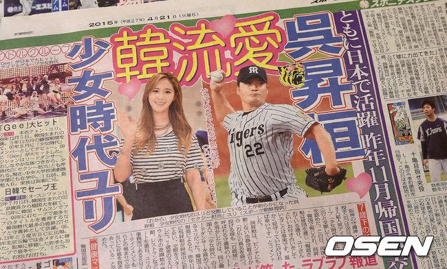 8人少女時代被爆5人戀愛後成為的「戀愛時代」,現在只剩俞利與棒球選手吳昇桓