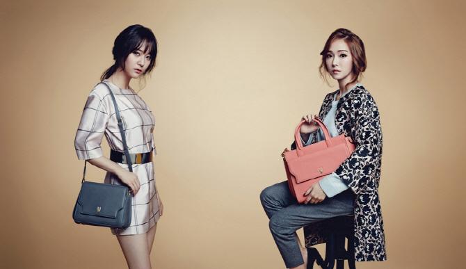 這樣的都市女性造型下,Krystal像是工作能力很好的主管級~Jessica則像是事業有成的女老闆!