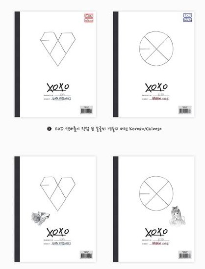 EXO 2013年所發行的首張正規專輯《XOXO (Kiss&Hug)》,因為主打校園、校服風,所以當時專輯以筆記本的造型概念做設計,因為分了中文跟韓文版,所以總共有4款
