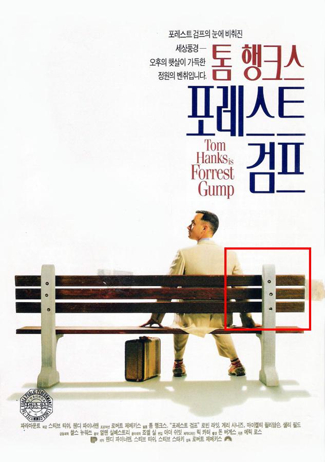 當年擊敗《刺激1995》,獲得六項奧斯卡金像獎的經典勵志片 電影 '阿甘正傳'