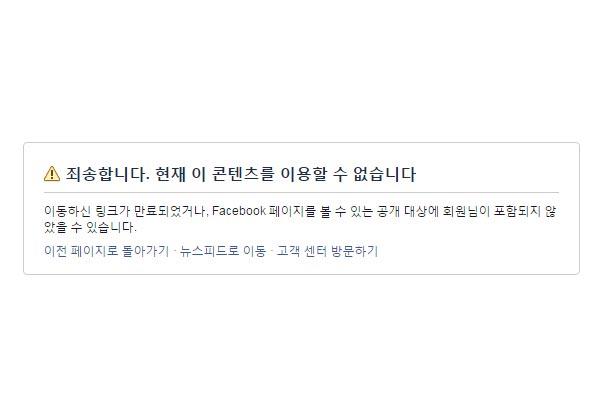 因為這種憂慮,活動的正式FB網站被關閉。 這樣的活動真的會對施暴者有幫助嗎?這樣的討論也一直在進行著