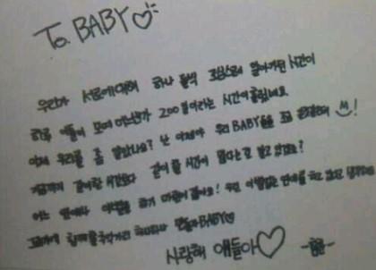 B.A.P力燦的字很漂亮 但好像寫得有點小啊 (小編貼在螢幕前看字中…)