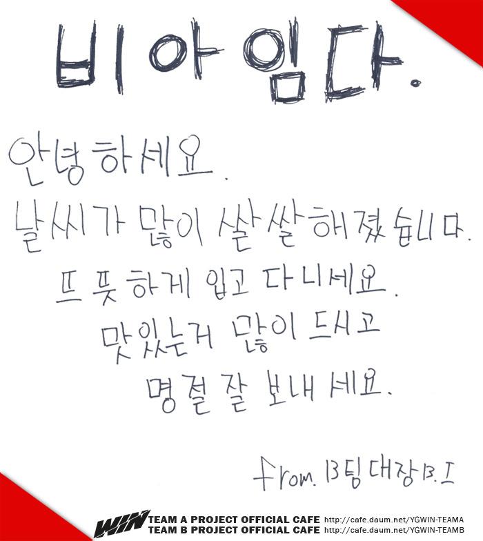 iKON B.I 我覺得還是很好看啊!(粉絲是不會動搖的)
