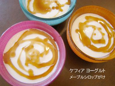 1. 消解便祕 飯後吃  飯後吃優格因為胃酸較稀,所以可以讓乳酸菌完整的抵達腸道,幫助排便。想要藉由優格消除便祕的妞可以嘗試看看在優格中加入蜂蜜及白蘿蔔泥,分量大概是一杯優格加蜂蜜、白蘿蔔泥各一匙。原理就是利用優格中的乳酸菌、蜂蜜中的寡糖還有蘿蔔中的水溶性纖維幫助排便順暢。
