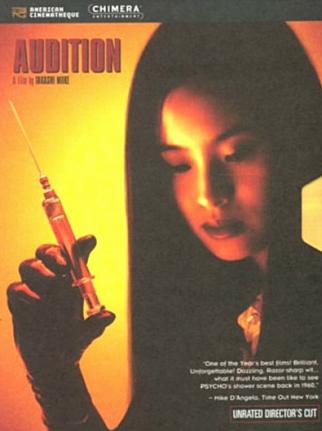 #10 <再婚驚魂記>(1999) : 山崎麻美(椎名英姬) 這部電影曾被多個國家影評界列為1999年十大非看不可的電影。山崎麻美曾有一段不為人知的悲慘童年,她因為父母親的離異,遭受到繼父的凌虐,導致在她心中烙印下難以磨滅的痕跡,產生對所有想親近她的男性都充滿著「佔有慾」……