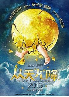而LAY作為EXO目前唯一的中國籍成員,今年12月即將推出由章子怡監製的電影《從天兒降》進軍大銀幕