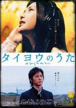 太妍演出的音樂劇「太陽之歌」是以日本同名的小說改編 描述一名罹患不能照射到陽光的罕見疾病的少女的故事