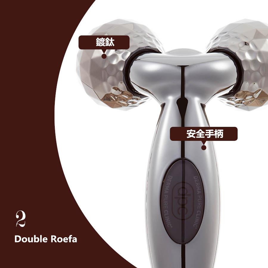 別名「韓銀貞滾珠」,最近在網購中人氣很旺!相較其他兩款產品,體型較大~