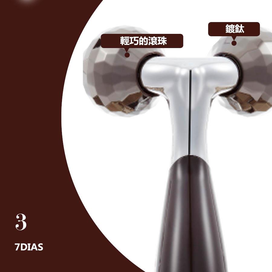 小編對7DIAS的第一印象是「輕」,重量輕、滾珠也輕!按摩的強度相較其它兩款產品較弱,但是這個產品有最適合使用的部位哦!(秘密)