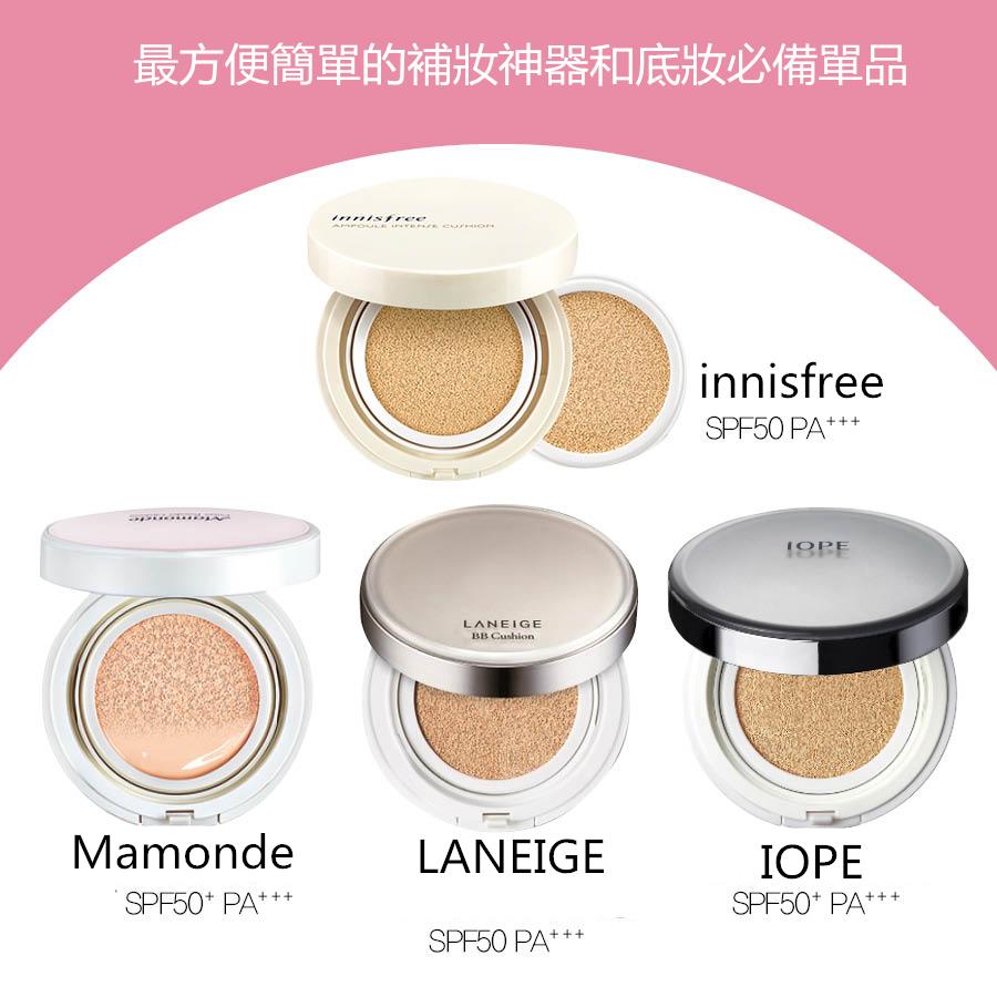 氣墊粉絕對是韓國人對美妝業最大的貢獻,現在已然成為女生的必備底妝單品,不同於普通的粉底,除了覆蓋性強,上妝容易,還有很強大的補水功能,水光肌除了白,皮膚當然還要看起來夠水嫩。而且氣墊粉還是韓妞人手一個的補妝神器。