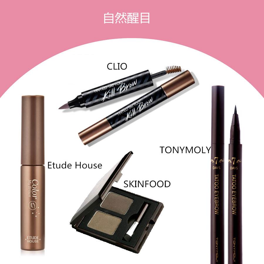 一字眉的盛行得益於韓國自然醒目的眉筆、眉粉和眉膏。各種性能和顏色應有盡有,總有一款適合你的。