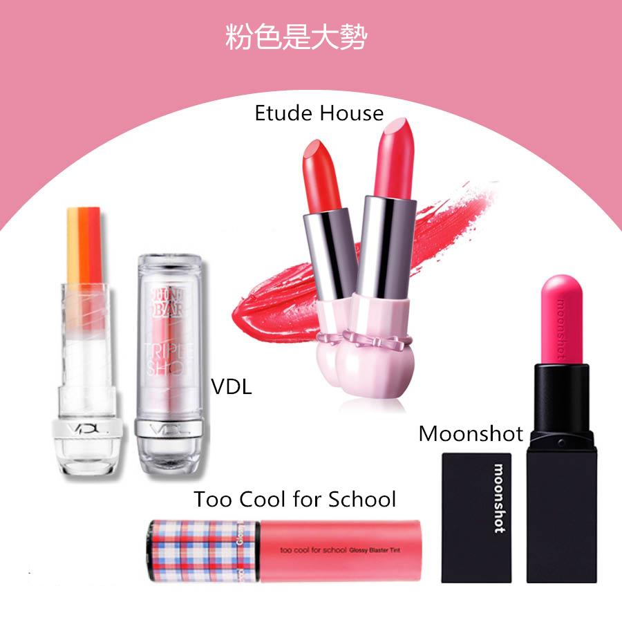 韓妞最愛的口紅顏色就是粉色了,然後是橙色。這種嫩色系的顏色比起深色系更顯皮膚白。Too Cool For School是韓國新興化妝品牌,主打可爱的、個性鮮明風,特別適合年輕女孩。