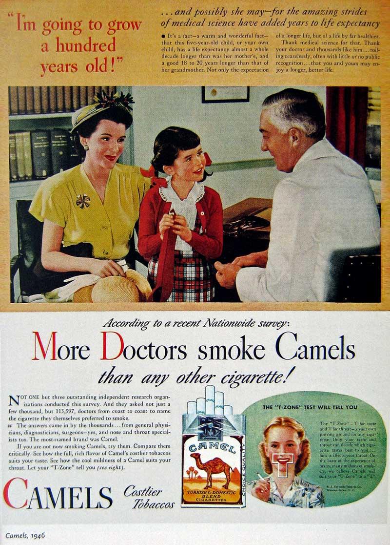 <香煙廣告>