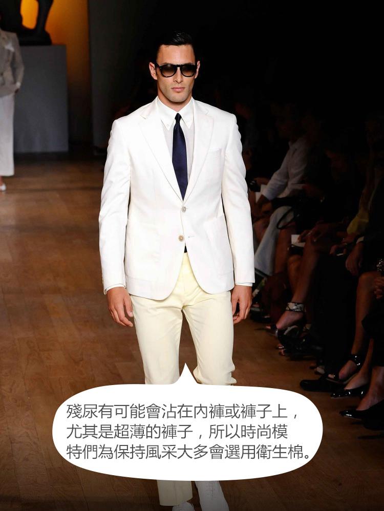 *時尚模特兒