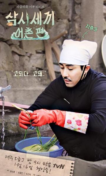 演員車勝元因參加tvN綜藝節目《三時三餐(漁村篇)》大秀廚藝,隨即被封為「車大媽」、「車大嬸」,車勝元憑藉卓越的烹飪實力在韓國掀起了「車大媽熱潮」。
