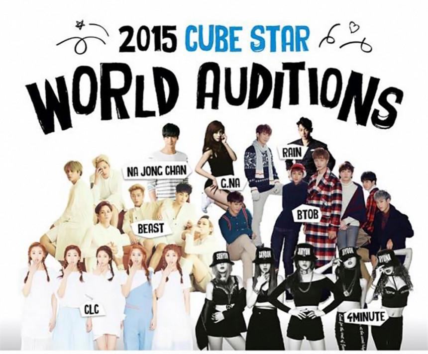 第十名:Cube娛樂 市值5900萬美元 旗下藝人:4Minute、BEAST、G.NA、BTOB、CLC等(Rain現在已離開)