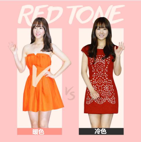 一暖一冷兩種顏色同時比較一下,差異就很明顯了吧!暖暖的橘色禮服就比起冷冷的暗紅色禮服更襯膚白,整個人看起來也具親和力了!