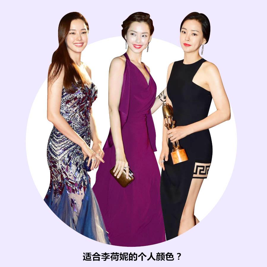 韓國首爾大學畢業,又是2006年韓國小姐冠軍的演員李荷妮,常常以性感造型示人,但卻有著灑脫、爽朗性格,到底適合什麼色系呢?
