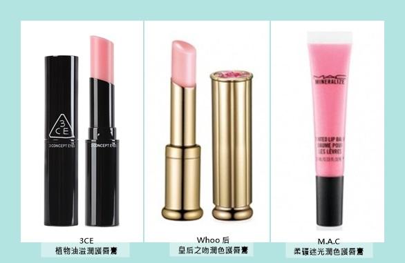 以及具有潤色效果的顯色護唇膏!